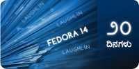 Fedora14-countdown-banner-20.kn.png