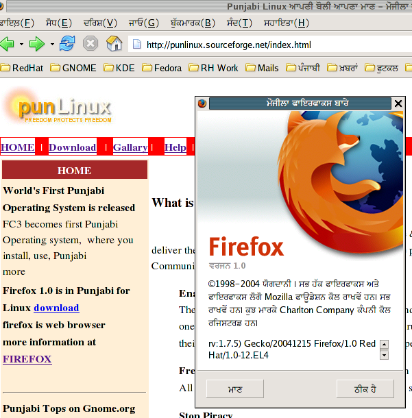 AmanAlam 002 Firefox firefox.png