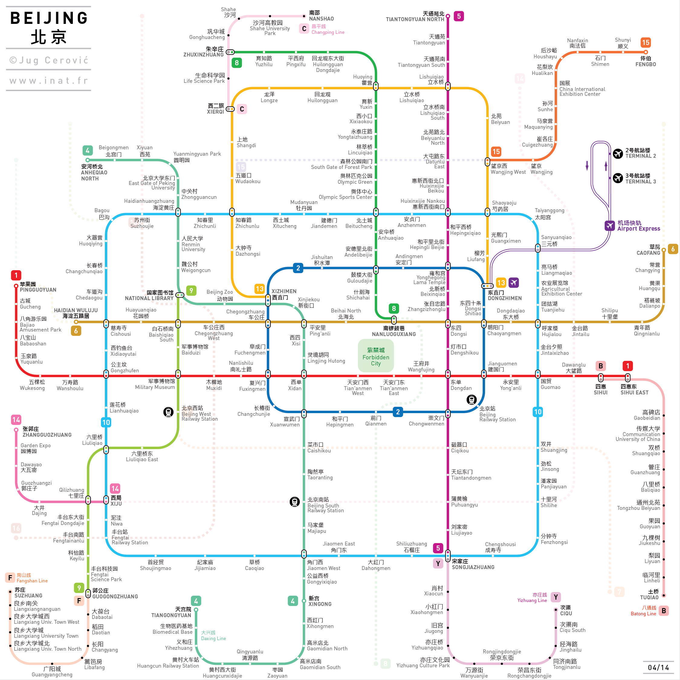 Beijing-metro-subway-map.png