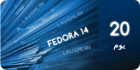 Fedora14-countdown-banner-20.ar.png