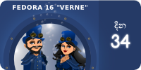 Fedora16-countdown-banner-34.si.png
