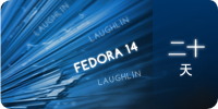 Fedora14-countdown-banner-20.zh CN.png