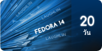 Fedora14-countdown-banner-20.th.png