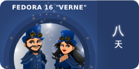 Fedora16-countdown-banner-8.zh TW.png