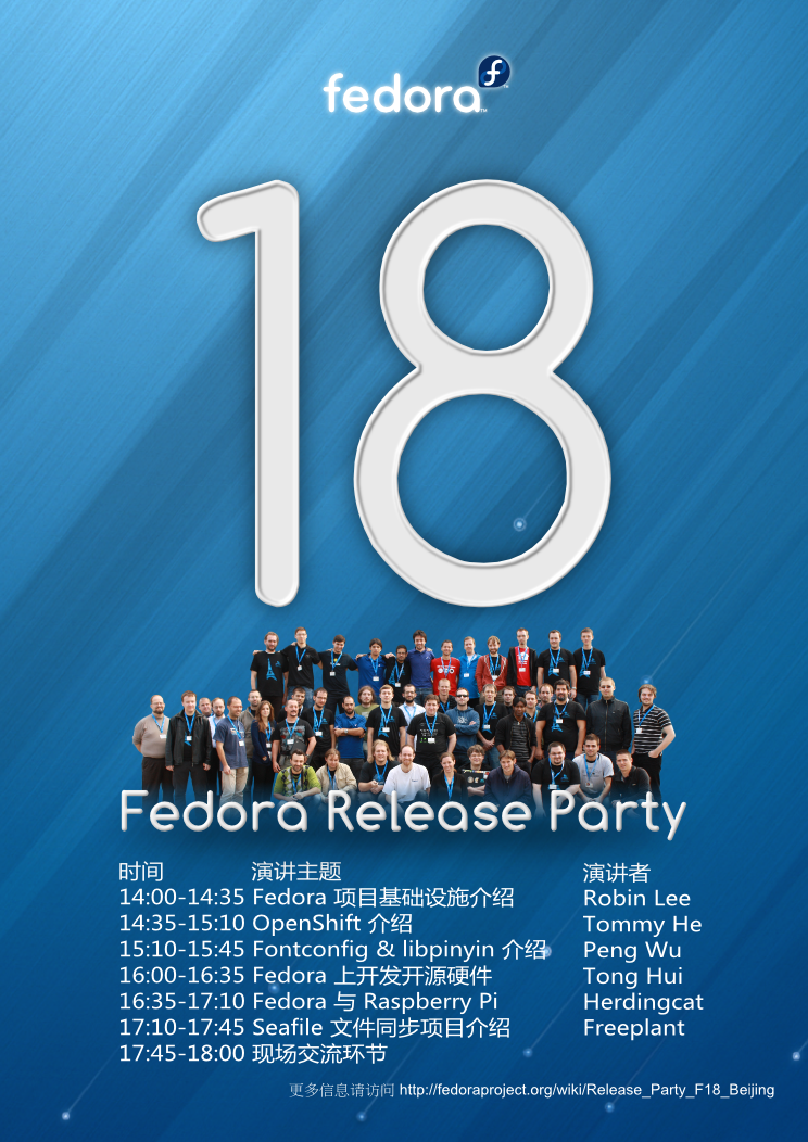 Partyposter.png
