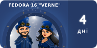 Fedora16-countdown-banner-4.uk.png