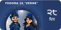 Fedora16-countdown-banner-28.pa.png