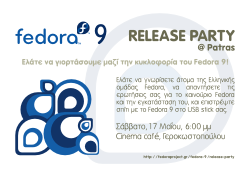 FedoraEvents ReleaseParty F9 Patras f9-release-party-poster.png