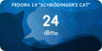 Fedora19-countdown-banner-24.ml.png