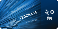 Fedora14-countdown-banner-20.bn IN.png