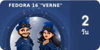 Fedora16-countdown-banner-2.th.png