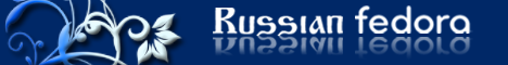 RussianFedora logo for wiki.png