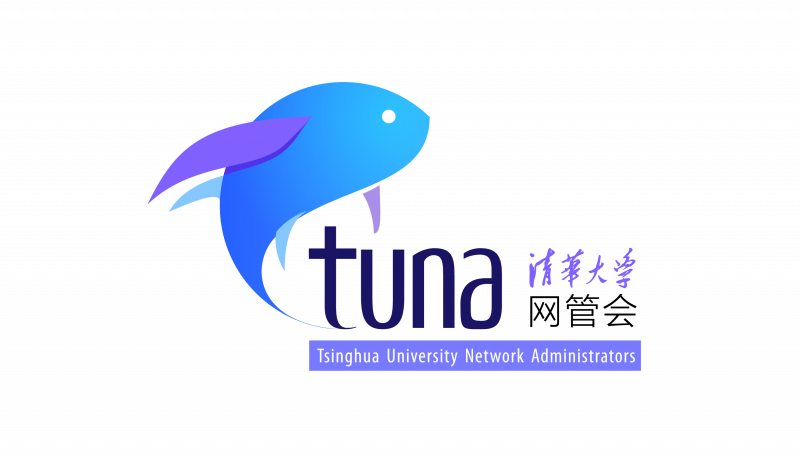 File:Tuna-logo.png