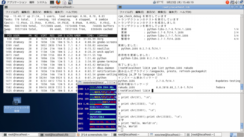 File:Fedora 14 Screenshot mm09232010.png